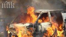 5 коли са изгорели в Димитровград