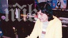 Почина майката на Петя Дубарова