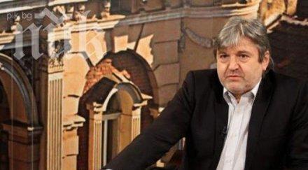 """Новият издател на """"Труд"""" Блъсков: Мързеливците ГЕРБ и БСП олекнаха! Само партията на Бареков е чисто нова, а той е при хората!"""