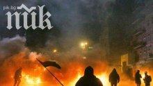 Израел бомбардира Ивицата Газа по време на демонстрация