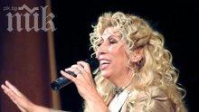 Силвия Кацарова се скри за 60-ия си юбилей