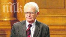 Проф. Станислав Станилов: Най-после ще се реши проблемът с археологическите разкопки