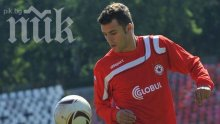 Жуниор Мораеш: Ще си купя акции на ЦСКА, но не обещавам да се върна