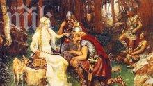 Кой бог сте – вижте характера си според древния хороскоп на викингите?</p><p>