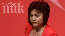 Корнелия Нинова: Аз не съм Цветан Цветанов и не обвинявам