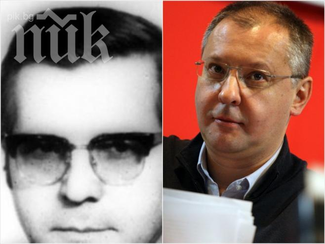 Първо в ПИК! Бащата на Станишев в контакт с терористи! Ето как и с чия помощ Сергей яхна БСП! (документ)