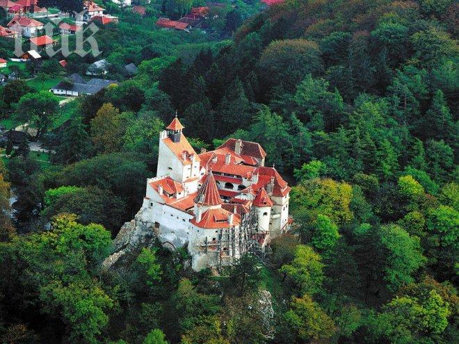 Продават замъка на граф Дракула