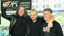 ФСБ с голям рок концерт напролет