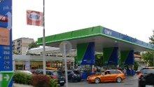 Нова нагла измама разкри инженер! Бензиностанциите ни удрят по джоба с фалшиво отчитане на горивото!
