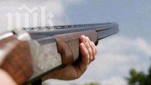 17-годишен е прострелян с въздушна пушка в гоцеделчевско село