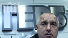 Бойко Борисов пред ПИК: Хората трябва да разберат чудовищните лъжи на Четворната коалиция по време на предизборната кампания!