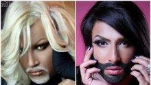 """Азис: Ако аз бях на """"Евровизия"""", нямаше да победи Кончита"""