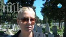Майката на зверски удушената Алекс от Поморие: Смъртно наказание за убийците на деца!