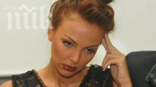 Позор! Николета Лозанова изложи Валери (снимки)