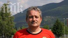 Ферарио Спасов става треньор на Монтана