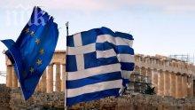 Гръцкият туризъм засегнат от санкциите срещу Русия