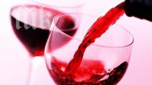 Червеното вино пази зъбите от кариеси