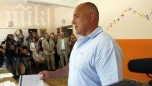 Бойко Борисов: Това са най-опорочените избори (снимки)