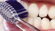 Нередовното миене на зъби води до инфаркт