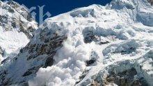 Плевнелиев връчва Почетния си знак на участници в експедиции до Еверест