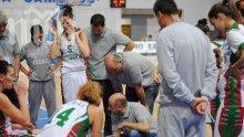 Бихме Румъния при жените на баскетбол
