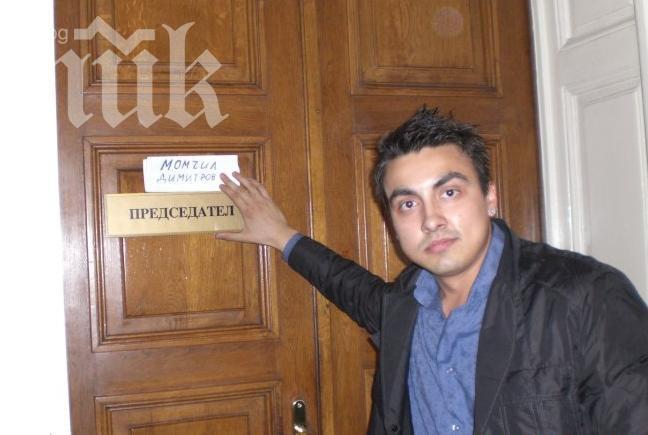 Гореща клюка обикаля държавата: Любимец 15 Момчил Неков с гадже от ГЕРБ (снимка)
