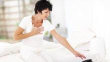Инфарктът може да дойде и от безсъние