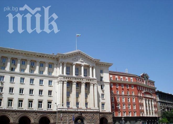 Министър и кметове представят европроекти