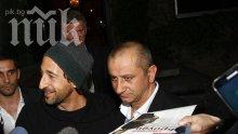 Първо в ПИК! Супер звездата Ейдриън Броуди кацна в София, чакаме Салма Хайек (снимки)