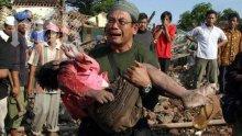 11 загинаха заради срутена сграда