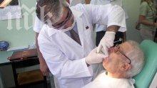 До пет години оставаме без зъболекари