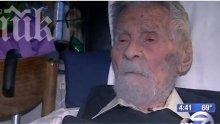 Почина най-възрастният мъж на Земята
