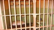 Прокуратурата иска постоянен арест за англичанина, убил абитуриент в Горубляне