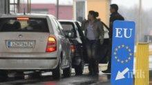 Пътуване в Гърция с лизингова кола само със спецталон