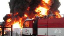 Ужас в Самоков! Две деца - на 3 и 5 години, се задушиха в адски пожар!