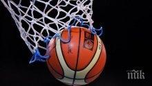 Бием при жените на баскетбол