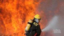 Трактор изгоря в складова база край Средец