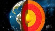 Учени: В земните недра има огромен океан