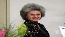 Кметът на Благоевград уволни общинска шефка заради некадърност