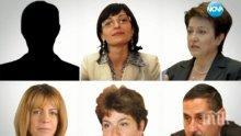 Орешарски ще подаде оставка до дни: Кой ще е служебният премиер - версиите!