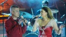 Край на враждата! Георги Христов и Нели Рангелова пак неразделни, купонясват заедно в Австрия (снимка)