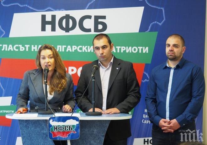 """НФСБ: Няма да влезем в коалиция с """"Атака"""" – те подкрепят ДПС"""