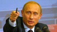 Путин предлага на парламента да отмени изпращането на руска армия в Украйна