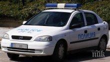 Спипаха дрогиран шофьор и други трима с наркотици в Сандански