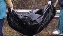 Бизнесмен е мъжът, открит мъртъв в Благоевград