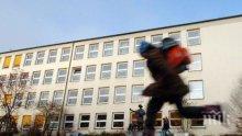 Отпускат свободни места за отпадналите от изпитите седмокласници