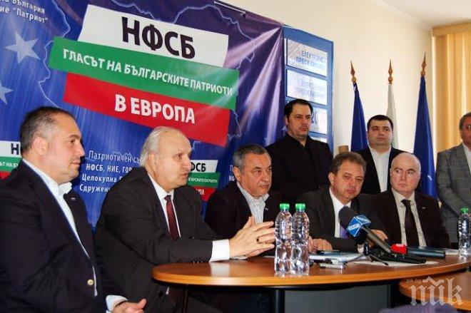 Членове на НФСБ уверени, че патриотичният дух ще се събуди на изборите