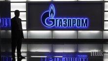 """""""Газпром"""" намали газовия транзит през Украйна"""