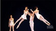 Звезди на балета се събират във Варна за 50-годишен юбилей