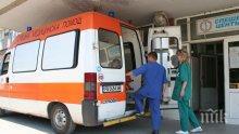 Тежка катастрофа на Е-79, трима ранени, сред които и 11-годишно дете (обновена)